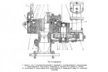 Гидроротор А50М.04.00.000