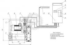 Вспомогательная лебедка ЛВ-44В