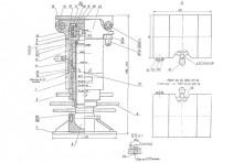Аутригер А50М.49.06.000-09